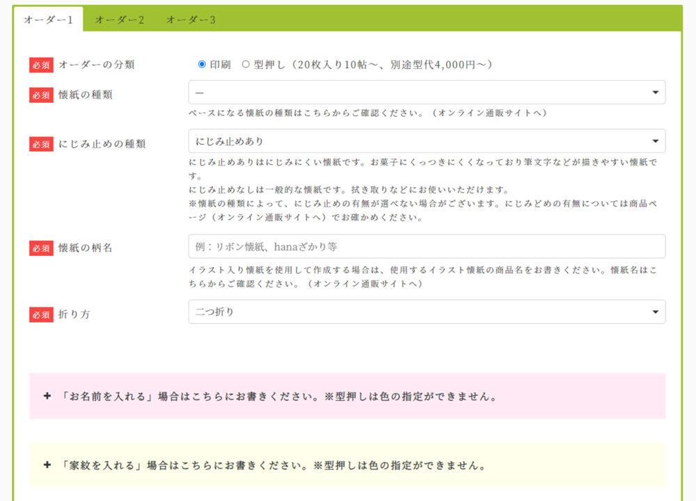order_image01